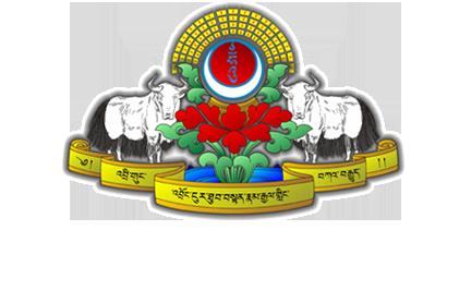 Drikung Namgyal Ling